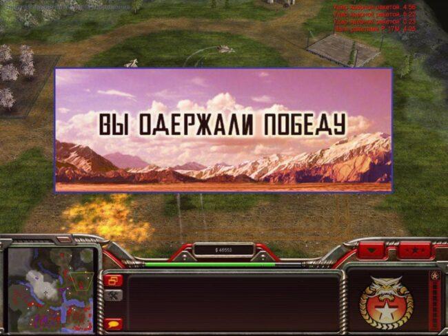 Как играть в неофициальные карты в генералах sheriff gaming игровые автоматы официальный сайт